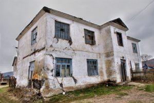 Как узнать год постройки дома