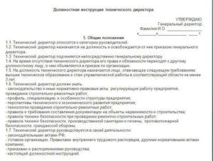 Дирекция эксплуатации зданий головинский