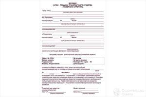 Документы для продажи гаража