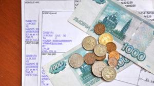 Как разделить лицевой счет в муниципальной квартире