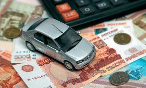 Налог на покупку автомобиля