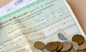 Выплачивается ли страховка виновнику ДТП
