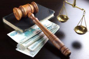 Взыскание заработной платы через суд