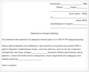 Служба судебных приставов городищенский росп уфссп россии по пензенской области