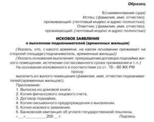 Заявление на разблокировку банковской карты судебными приставами