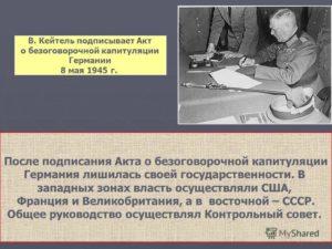 Договор на обслуживание электрохозяйства образец бланк
