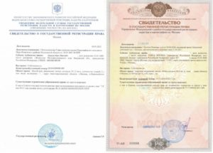 Проверка свидетельства о государственной регистрации права онлайн