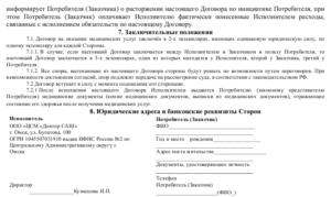 Договор оказания курьерских услуг