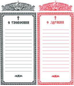 Договор-расписка образец бланк