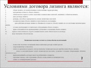 Договор лизинга транспортного средства образец бланк