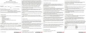 Договор субаренды транспортного средства с экипажем образец бланк