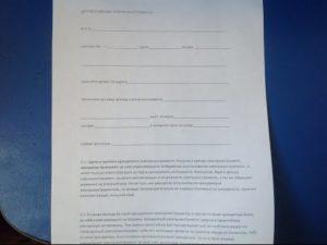 Договор аренды инструмента образец