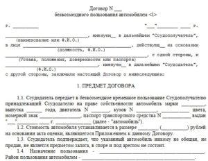 Адвокат астахов павел контакты