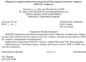 Транспортный налог в волгоградской области в 2019 году ставки таблица