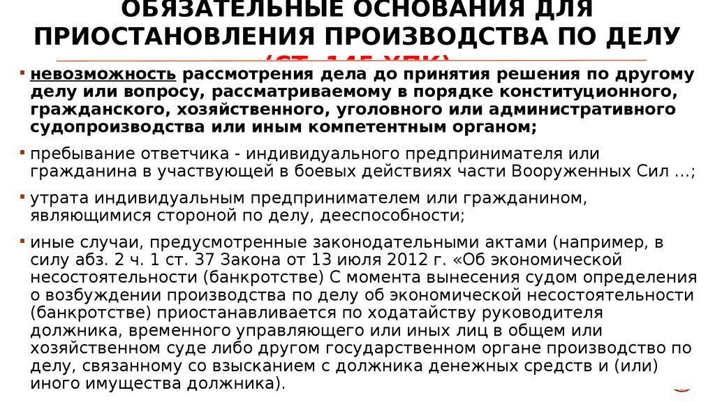 В каких городах россии дают временное убежище