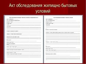 Письмо о ремонте дороги образец