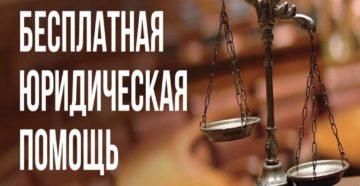 Юридическая помощь по вопросам грузоперевозок
