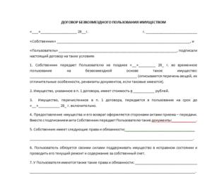 Как позвонить на горячую линию миграционной службы россии